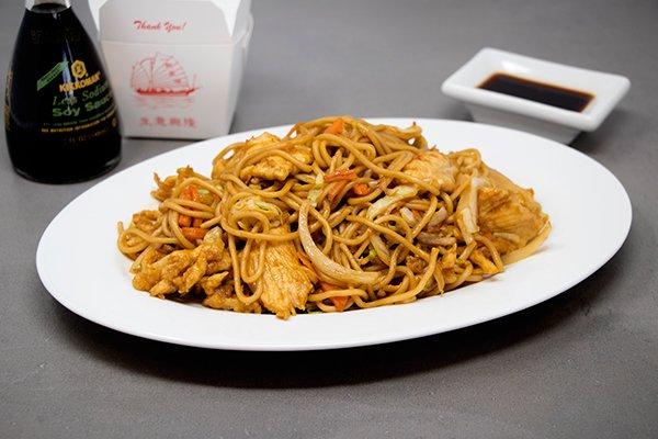 Chicken Low Mein Noodles