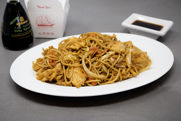 Lunch Chicken Lo Mein